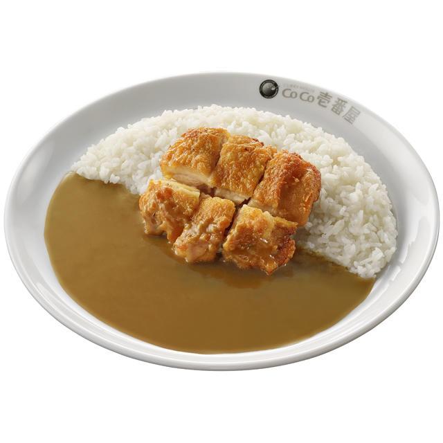 Pari-Pari Chicken Curry