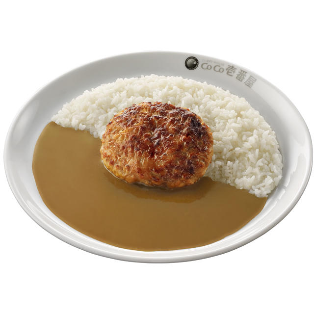 Cheese Hamburg Steak Curry