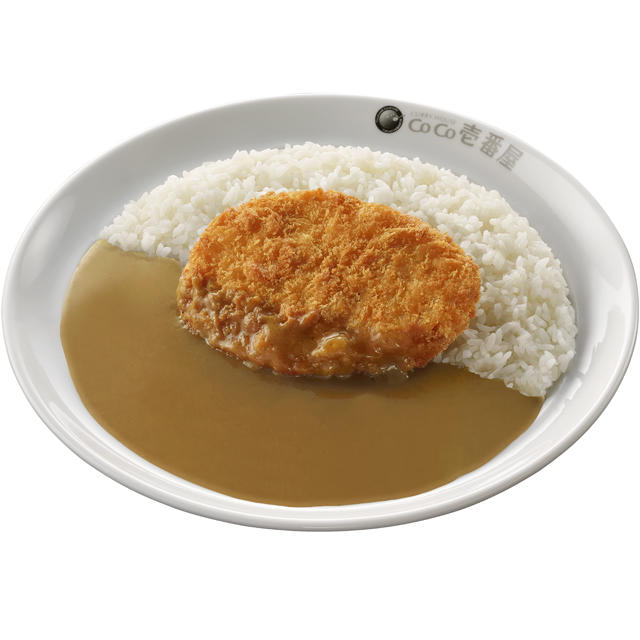 Shrimp Cutlet Curry