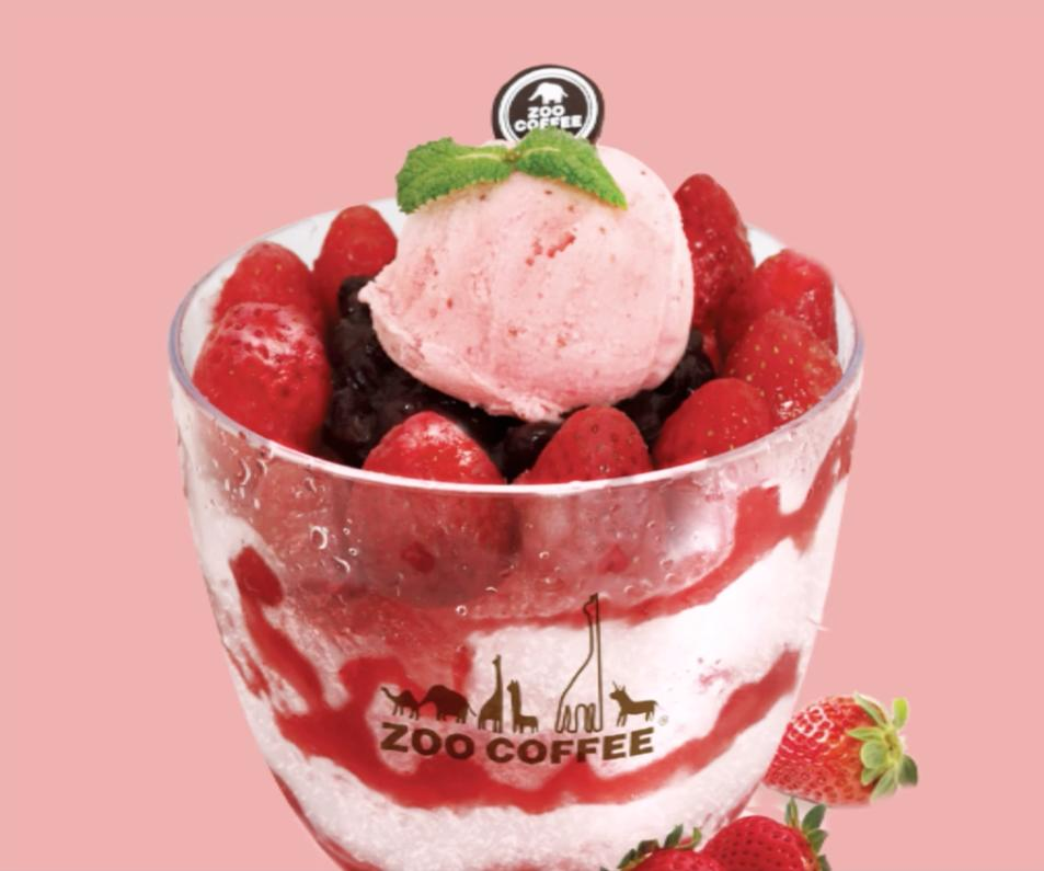 Double Berry Bingsu