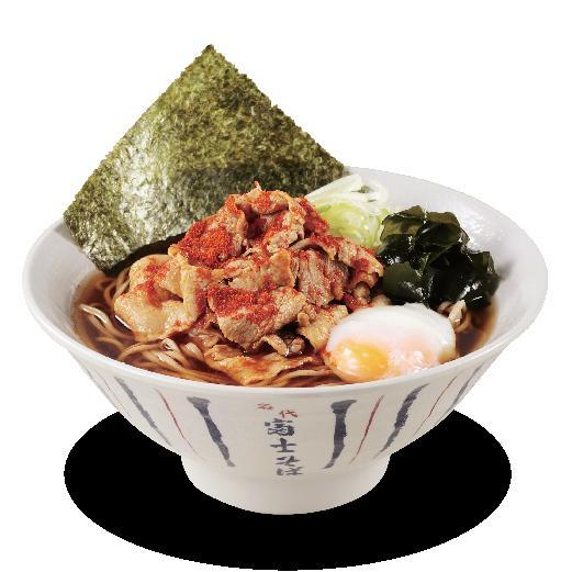 Aka Fuji Soba/ Udon