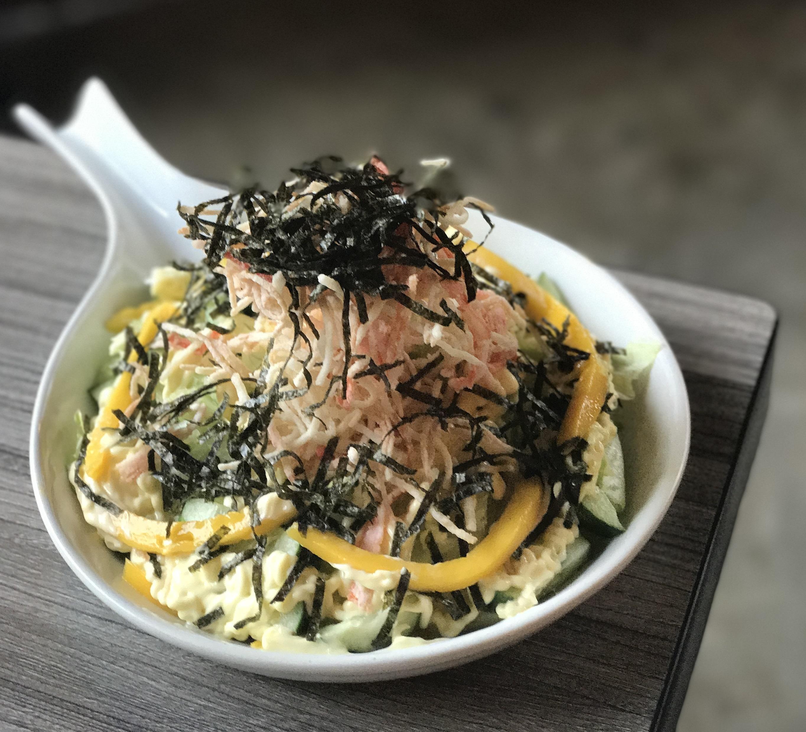 Crispy Kani Salad