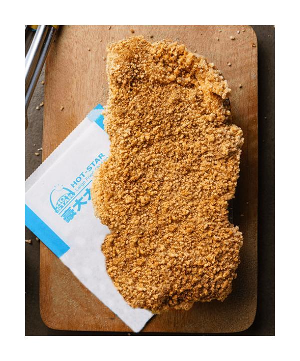 Original Large Chicken