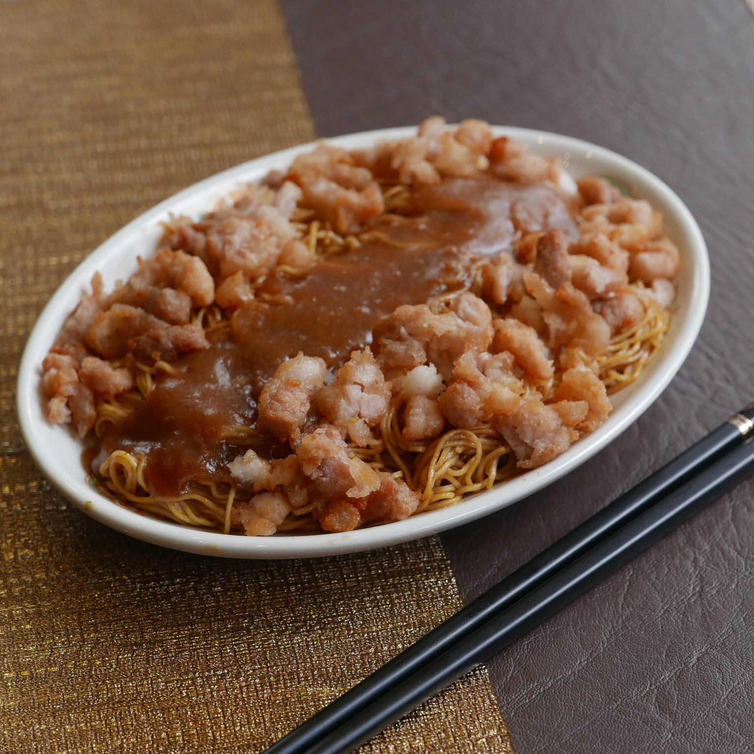 Dry Pork Dan Dan Mien