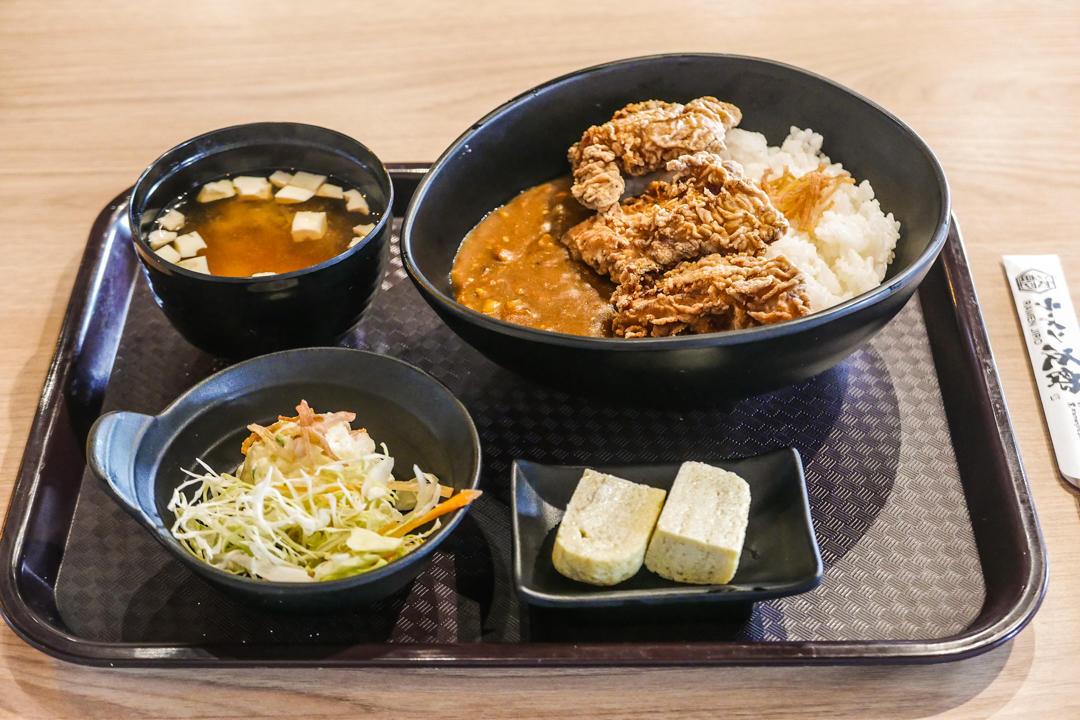 Karaage Curry Set