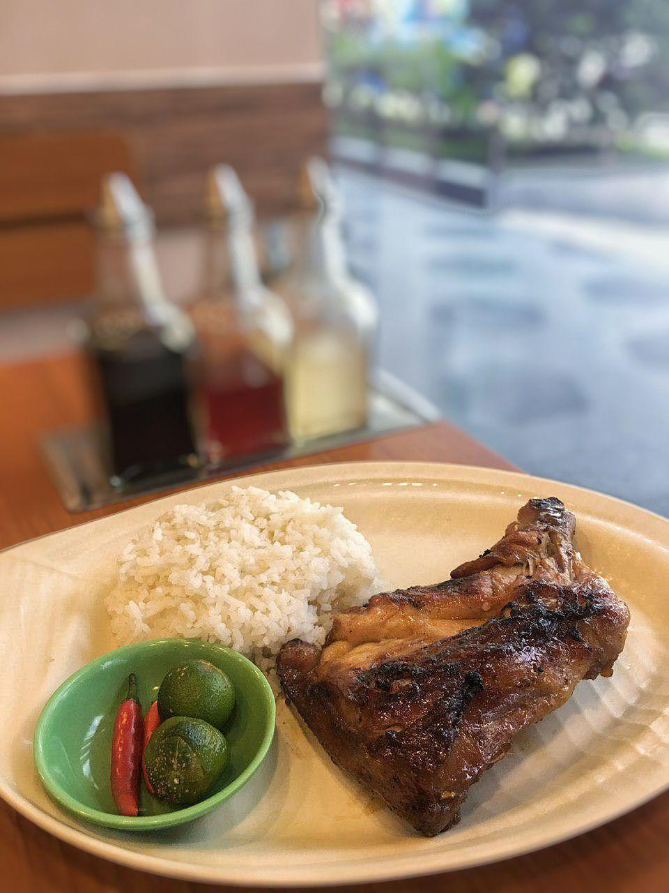 PM 2 Pecho + Unli-rice