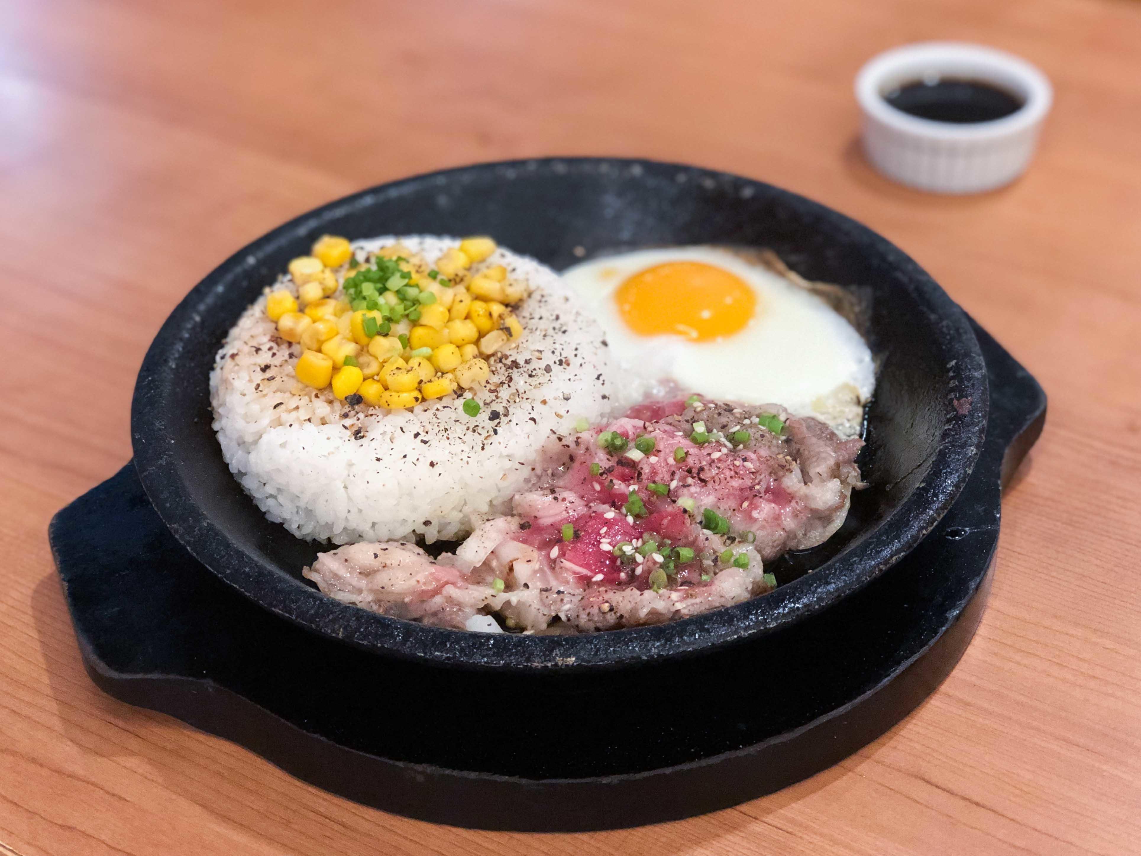 Teriyaki Beef Pepper Rice with Egg