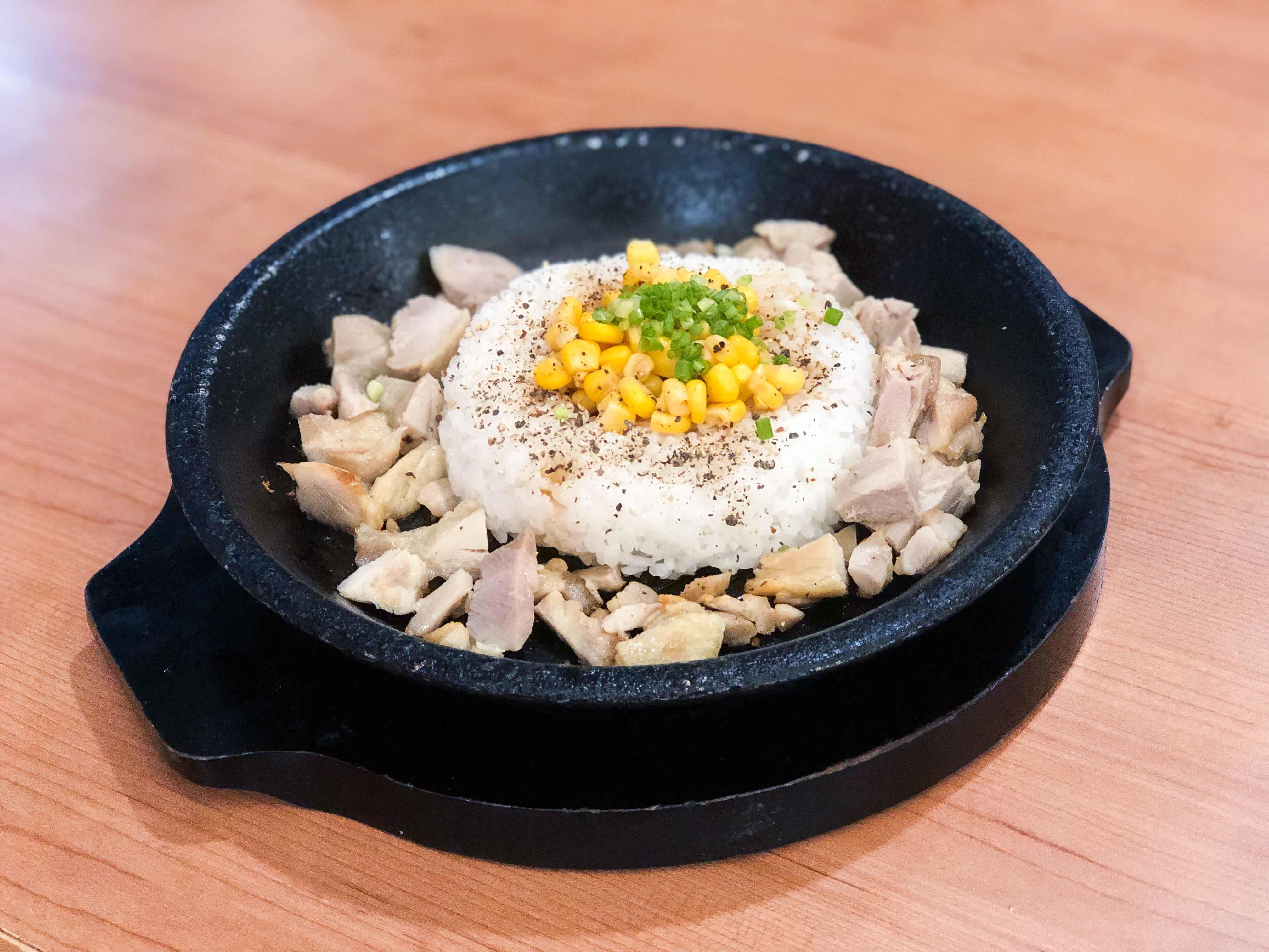 Chicken Pepper Rice