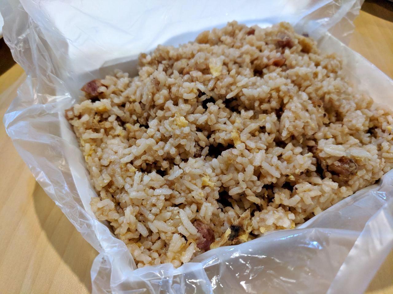Sincerity Fried Rice