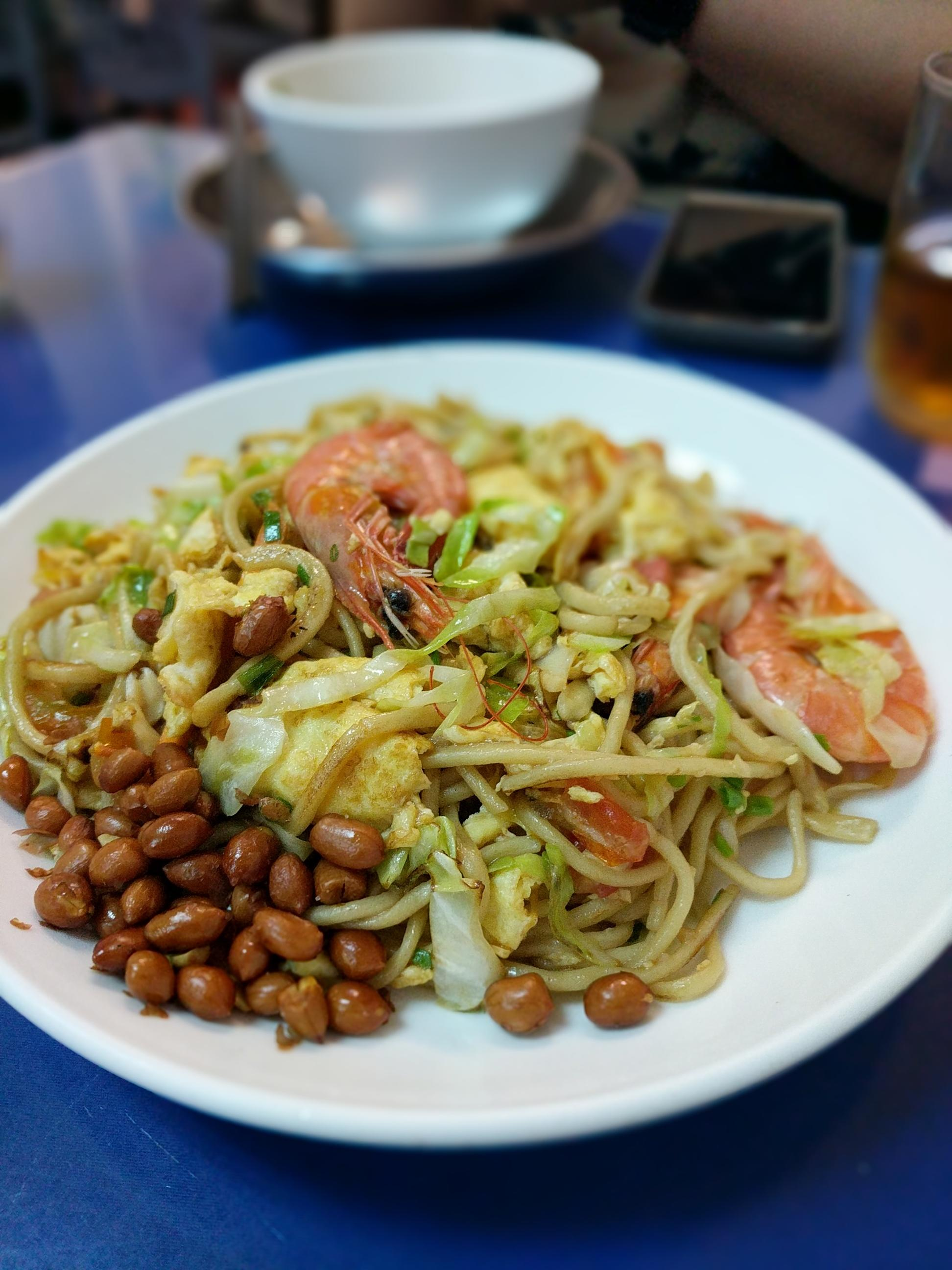 Seafood Lamien