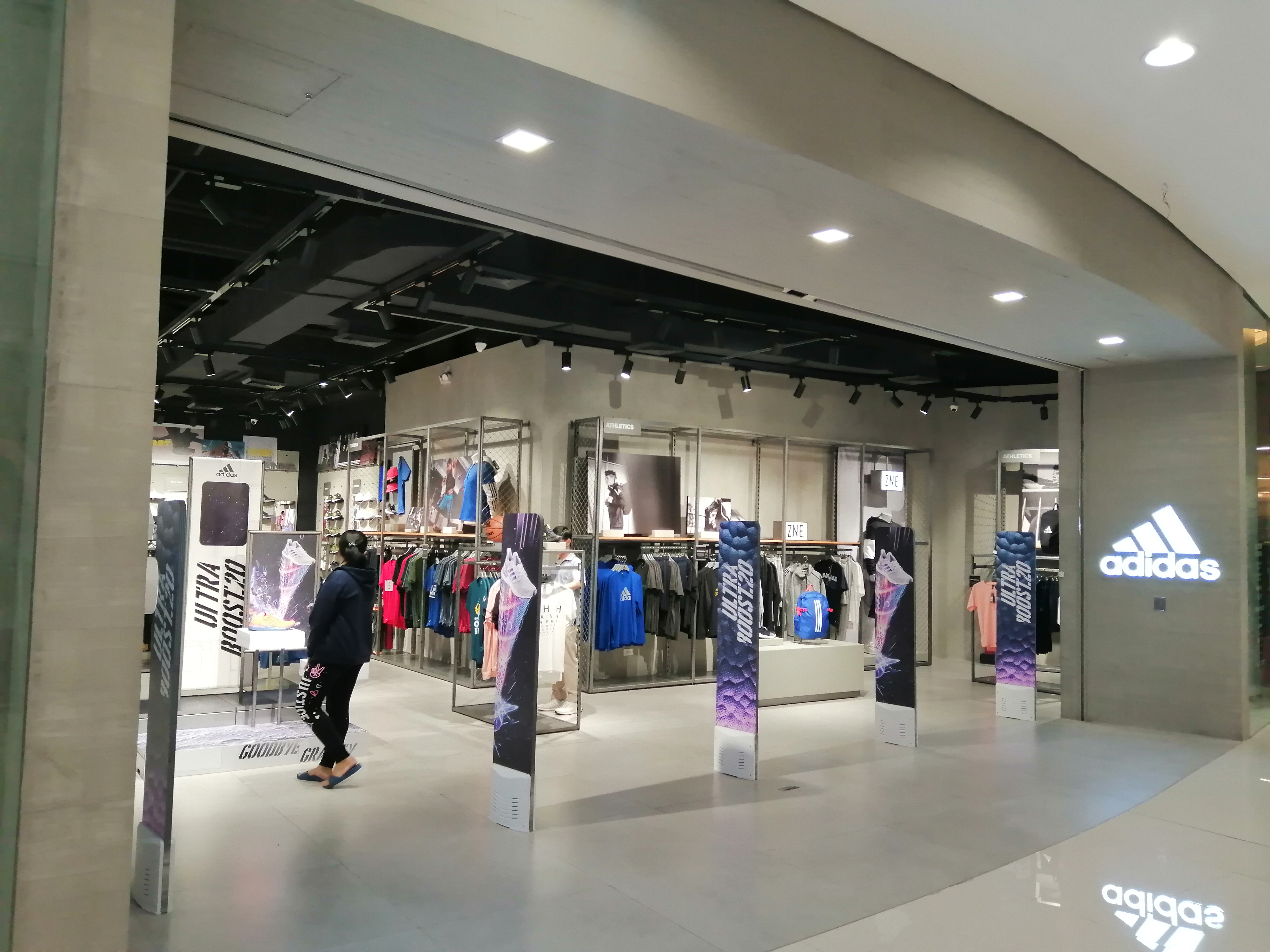 Adidas, Eastwood Mall, Quezon City | Booky