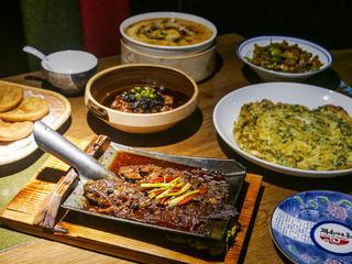 A Bite of Hunan