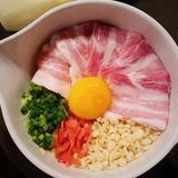 Butatama Pork