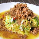 Thai Crispy Fish with Green Mango Salad - Yum Pla-Duk Fu