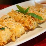 Parmesan Crusted Fish Fillet